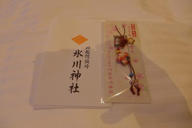 28.JPG - 冰川神社、うんとん処春夏秋冬、樂樂麵包店、八起庵