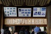現代與傳統京阪七日遊ADY2(二):1192238460.jpg