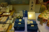 小倉山莊、中村藤吉、平等院、月桂冠紀念館、寶玉堂:03.jpg
