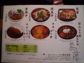 東京流浪十三天--DAY9 (一):1607048154.jpg