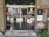 舊山線鐵道自行車、勝興車站、福堂餅店、藺草文化館、垂坤食品旗艦店、嘉義文創園區:93.jpg