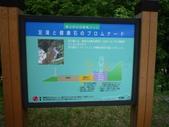 北海道增肥之旅DAY2:1740064142.jpg