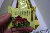 明新喜餅的甜點   義美珍珠奶茶雪糕:1364167359.jpg
