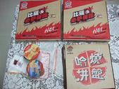 必勝客--哈燒拼盤聖誕大餐:1538640162.jpg