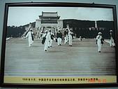 南京總統府:DSC05214.JPG