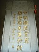 中山陵:DSC05311.JPG