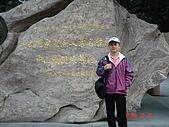 中山陵:DSC05297.JPG