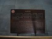 拙政園:DSC08624.JPG