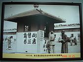 南京總統府:DSC05216.JPG