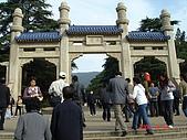 中山陵:DSC05300.JPG
