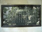 拙政園:DSC08640.JPG
