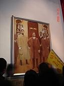 南京總統府:DSC05208.JPG