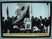 南京總統府:DSC05218.JPG