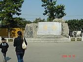 蘇州定園.虎丘:DSC08048.JPG