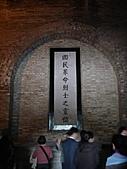 中山陵&靈谷寺:DSC09908.JPG