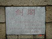 常熟虞山:DSC06341.JPG