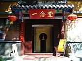 中山陵&靈谷寺:DSC09917.JPG