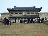 中山陵:DSC05319.JPG