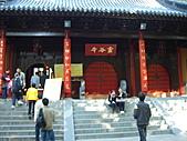 中山陵&靈谷寺:DSC09921.JPG