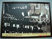 南京總統府:DSC05212.JPG