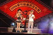 義民文化際-晚會:DSC_0956.JPG