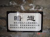 蘇州:DSC06755.JPG