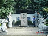 蘇州定園.虎丘:DSC08001.JPG