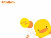 黃色小鴨素材:黃色小鴨 (2).jpg