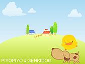 黃色小鴨素材:黃色小鴨 (12).jpg