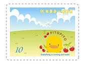 黃色小鴨素材:黃色小鴨 (14).jpg