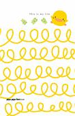 黃色小鴨素材:黃色小鴨 (17).jpg