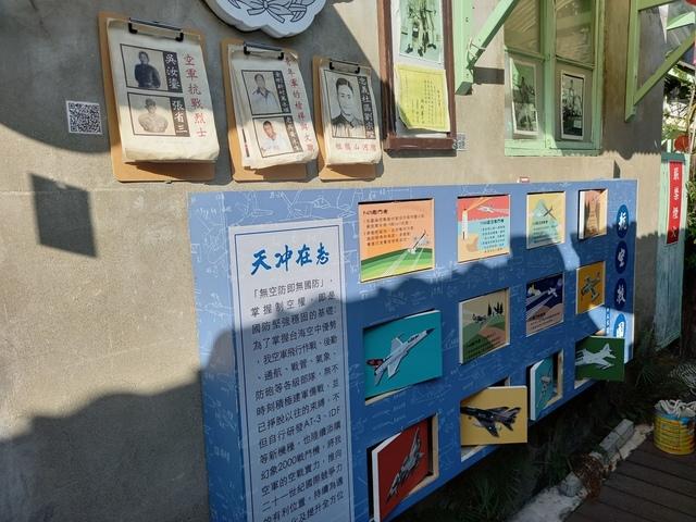 20210221_154209.jpg - 臺中市眷村文物館!