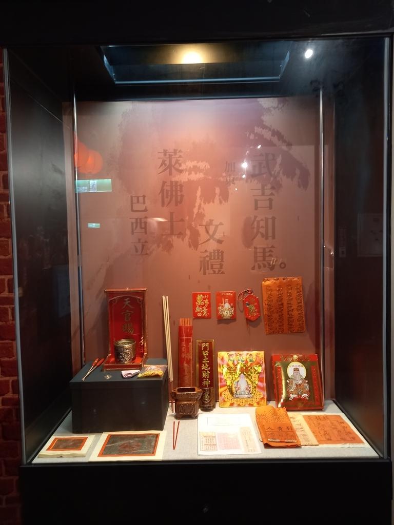 桃園土地公文化館:桃園土地公文化館的新加坡土地公介紹.jpg