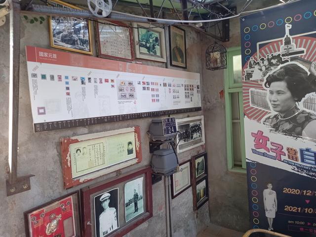 20210221_154527.jpg - 臺中市眷村文物館!