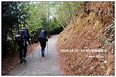2009.03.20~24 O型聖稜線縱走.:OSSLC005.jpg