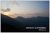 2009.03.20~24 O型聖稜線縱走.:OSSLC013.jpg