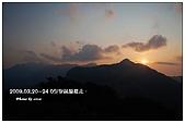 2009.03.20~24 O型聖稜線縱走.:OSSLC014.jpg