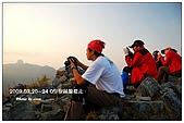 2009.03.20~24 O型聖稜線縱走.:OSSLC015.jpg