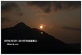 2009.03.20~24 O型聖稜線縱走.:OSSLC016.jpg