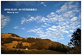 2009.03.20~24 O型聖稜線縱走.:OSSLC021.jpg