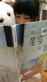 小三&小四Iris閱讀篇:IMAG0741.jpg