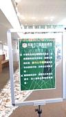 104.01.01~~2隻高雄新圖書總館朝聖:IMAG1149.jpg