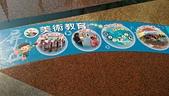 小三Iris學校寫生篇:IMAG0593.jpg