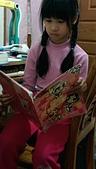 小三&小四Iris閱讀篇:IMAG1036.jpg