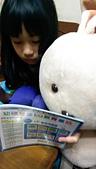 小三&小四Iris閱讀篇:IMAG0740.jpg