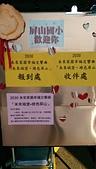 小三Iris學校寫生篇:IMAG0590.jpg