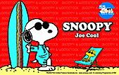 圖庫-史奴比Snoopy:g4.jpg