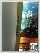 專利捲軸燈箱 - 迴轉壽司輸送設備達人:20090407199.jpg