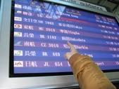 20100202北海道雪戀之旅Day1:調整大小IMG_9091.JPG