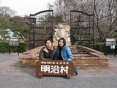 20080404日本關西櫻花滿開遊:明治村